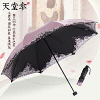 天堂伞太阳伞防晒防紫外线遮阳伞女士三折叠晴雨伞两用黑胶绣花伞