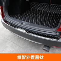 本田缤智XRV后护板后备箱装饰亮条xrv改装门槛条缤智汽车用品配件