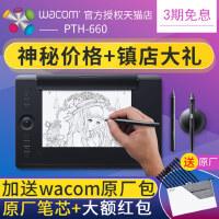 wacom影拓PTH660数位板intuos5手绘板pth-651升级版pro绘图绘画板