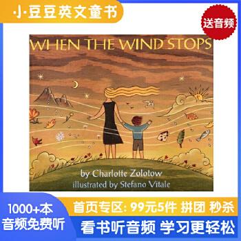 英文原版 When the Wind Stops 风到哪里去了 【4-8岁】 原版绘本