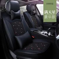 广汽传祺GA6 GS3传奇GS4 GS5 GS7专用汽车座套四季通用全包围坐垫