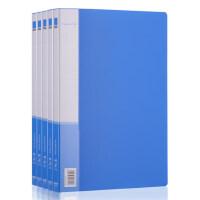 得力A4资料夹33438文件夹财务资料盒办公用品红色多种颜色5个装