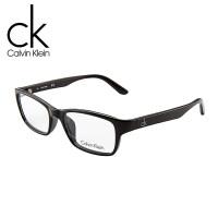 Calvin Klein/卡尔文克雷恩光学眼镜架男可配近视眼镜框女CK5825