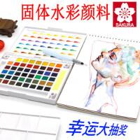 日本樱花牌固体水彩颜料初学者24色36色72色透明套装便携手绘水彩画学生用樱花水彩固体颜料