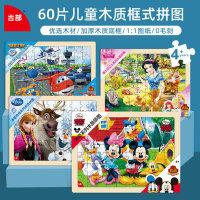 幼儿童宝宝早教益智木质拼图2-5-6岁玩具男女孩卡通动物拼插积木