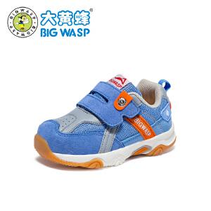 大黄蜂男童鞋学步鞋 宝宝鞋1-2-3岁6软底防滑儿童机能鞋 宝宝鞋子