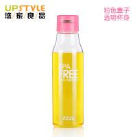 便携学生杯子健身运动水壶塑料简约水瓶耐摔防漏水杯创意a233 (大容量版)透明粉盖-700ml