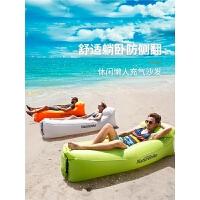 户外便携式懒人空气沙发充气沙发床口袋沙发快速冲气垫沙滩充气床