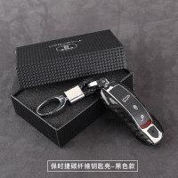 碳纤维钥匙壳适用于保时捷卡宴MACAN 718 911帕拉梅拉 改装套包