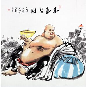 国家一级美术师 王铭《和气生财》有作者授权