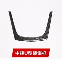 适用于凯迪拉克XT5碳纤改装中控贴空调控制面板装饰碳纤维内饰贴 碳纤U型中控
