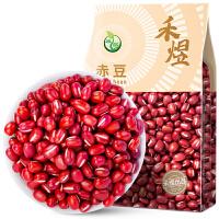 禾煜 赤豆 1000g/袋 农家自产五谷杂粮红小豆红豆