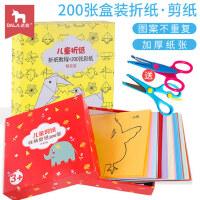 儿童手工剪纸书女宝宝diy制作材料包3-6岁幼儿园益智玩具彩折纸书