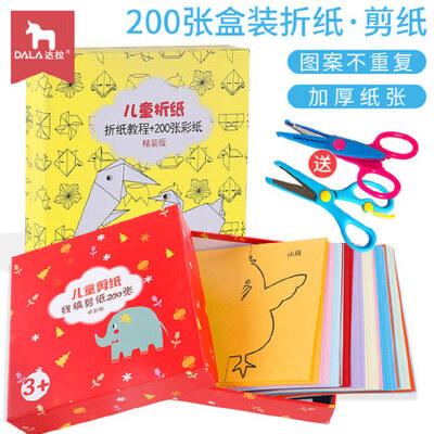 儿童手工剪纸书女宝宝diy制作材料包3-6岁幼儿园益智玩具彩折纸书 色彩鲜艳 培养动手能力手工纸彩色