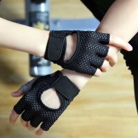 健身手套女薄款运动半指防滑器械训练单杠锻炼护腕护掌耐磨透气男