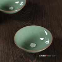龙泉青瓷哥窑梅子青梅花斗笠杯 功夫茶杯茶盏陶瓷茶具品茗杯特价