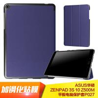 华硕Z500m保护套9.7寸平板电脑Zenpad 3S 10 Z500M皮套P027外壳