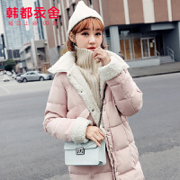 【1件3折544元】韩都衣舍2019韩版女装冬装新款中长款白鸭绒羽绒服上衣NF11763��