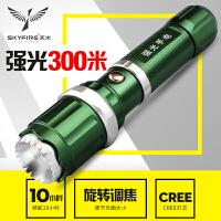 变焦户外家用可充电迷你LED强光手电筒远射300米