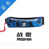 20180522011725851运动手机腰包多功能男女跑步贴身超轻隐形防水马拉松装备健身腰带
