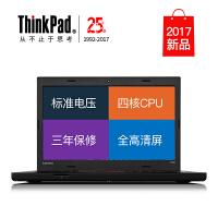 联想ThinkPad T470p(20J6A013CD)14英寸笔记本电脑(i5-7300HQ 8G 128G+500