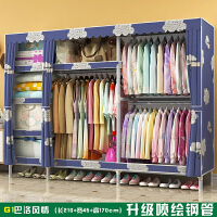 简易衣柜布艺衣柜钢管加粗加固钢架布衣柜简约现代经济型组装衣橱