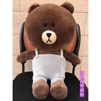 布朗熊公仔可妮兔公仔娃娃玩偶大号抱抱熊毛绒玩具生日礼物送女友 深灰色 熊(灰色背带裤)