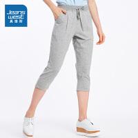 [2件折上7折]真维斯简约休闲裤女2018夏装新款韩版时尚简约针织布七分运动裤