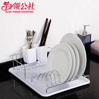 白领公社 沥水架 塑料刀叉碗碟筷子笼单层坚固耐用碗盘架大容量多功能整理置物收纳架家用厨房用品