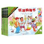 【赠亲师手册】【美国图书馆协会】正版Mathstart数学启蒙阶段2狂欢购物节全套8册少幼儿童园学前