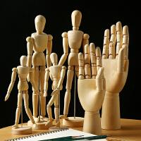 素描漫画木头人人偶模型木偶木手关节可动工具8寸10寸12寸小木人绘画美术用品画材