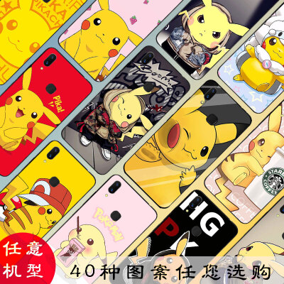 vivox21i手机壳步步高x20plus皮卡丘y85y71y75张艺兴同款y79卡通