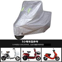 两轮新款爱玛新日电瓶电动车车衣车罩踏板摩托车套防晒遮阳