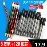天卓 2B自动铅笔2.0mm小学生自动笔粗笔芯2比HB铅笔仿木铅笔粗芯儿童自动笔写不断2.0自动笔hb学生文具