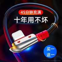 �O果����iPhone11充��快充X手�C11pro�W充8plus器7���^6s短ipad�_�ios平板��X8P��dxs加