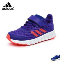 阿迪达斯adidas童鞋17新款男童女童跑步鞋儿童运动鞋防滑缓震户外休闲鞋 (5-15岁可选)