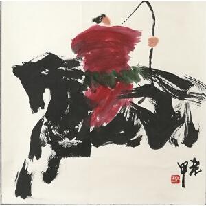 老甲《英雄出猎图》北京画院一级教授