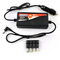 车载汽车点烟器笔记本电脑12V转16V18V19V电源转换充电适配器插头