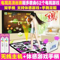 康丽无线发光跳舞毯单人家用电视接口电脑两用加厚体感跳舞机