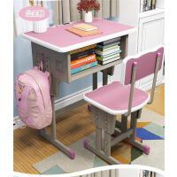 儿童学习桌子套装家用写字书桌中小学生补习辅导班升降课桌椅凳子