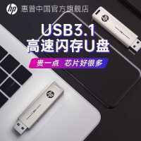 HP惠普U�P32g高速金��USB3.1�W生�k公定制���P正品��性��意��d