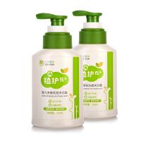 植护 婴儿洗发沐浴二合一350ml *2