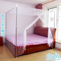 老式蚊帐家用方顶单门单双人床上下铺1.2m1.5m1.8m2米床大蚊帐 其它