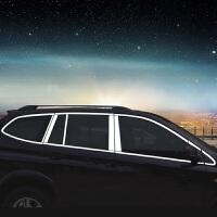 车窗亮条专用于荣威350 550 W5 荣威360车窗装饰条改装