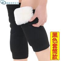 羊毛护膝 保暖老寒腿男女士老人关节漆盖炎冬季加厚防寒风骑车