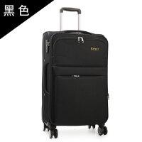 行李箱女牛津布商务旅行箱男24寸拉杆箱万向轮学生密码箱包登机箱SN6076