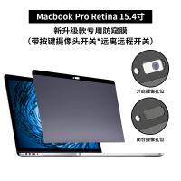 苹果笔记本Macbook屏幕防窥膜2018新款air13寸电脑保护膜pro贴膜 retina15新升级款带摄像头开关