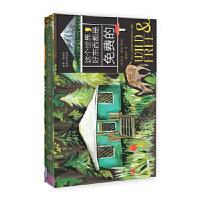 【新书店正版】 这个世界,好东西都是免费的 [美]凯蒂・黛西 广东经济出版社有限公司 9787545461442