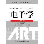 【新书店正版】 电子学(第二版) (美) Paul Horowitz(保罗 霍罗威茨), Winfield Hill(