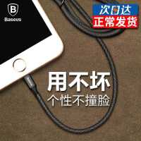 iPhone6�����O果6S充��器X手�C8plus加�L11pro六快充ipad7P七iphonex�_��J�C短ipad平
